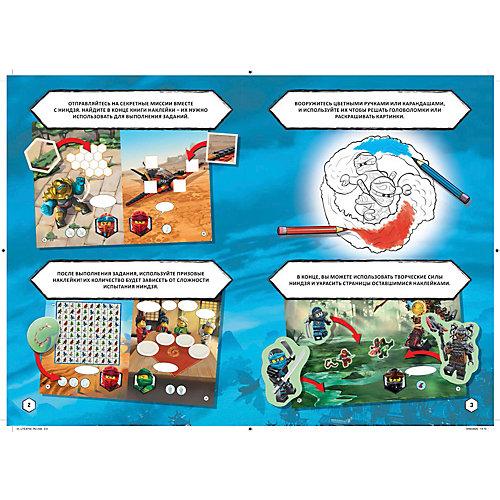 Книга с наклейками LEGO Ninjago Защитники мира Ниндзяго от LEGO