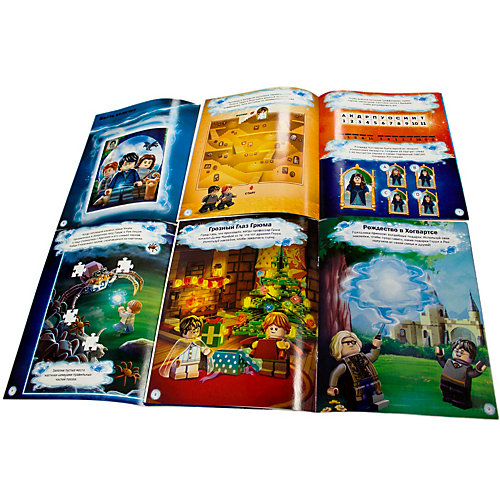 Набор книг с наклейками LEGO Harry Potter, 4 шт от LEGO