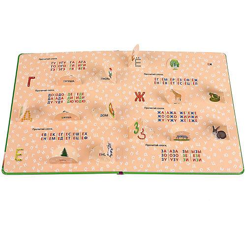 """Азбука с окошками """"100 окошек для малышей"""", М. Жукова от Умка"""