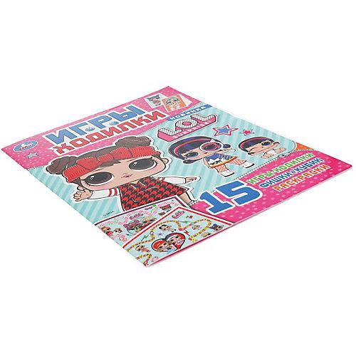 Книжка с играми LOL Активикти ходилка-раскраска от Умка