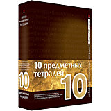 Комплект предметных тетрадейАльт, 10 шт