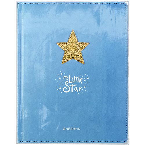 Дневник 1-11 классы My little star от Greenwich Line