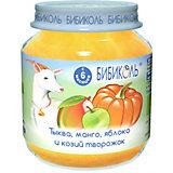 Пюре Бибиколь тыква, манго и козий творожок с 6 мес, 6 шт по 125 г