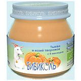 Пюре Бибиколь тыква и козий творожок с 6 мес, 6 шт по 80 г
