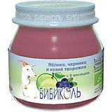 Пюре Бибиколь яблоко, черника и козий творожок с 6 мес, 6 шт по 80 г