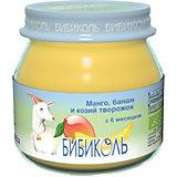 Пюре Бибиколь манго, банан и козий творожок с 6 мес, 6 шт по 80 г
