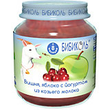 Пюре Бибиколь вишня, яблоко с йогуртом из козьего молока с 8 мес, 6 шт по 125 г