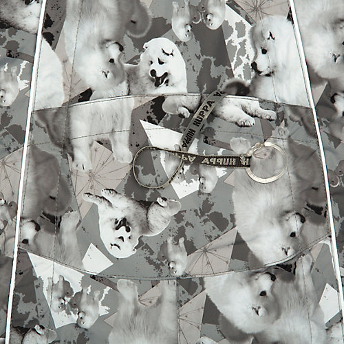 Утепленный комбинезон Huppa Reggie 1 - светло-серый от Huppa