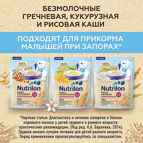 Безмолочная каша Nutrilon кукурузная с 5 мес 180 г от Nutrilon