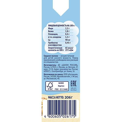 Жидкая молочная каша Nutrilon гречневая с 6 мес, 9 шт по 206 г от Nutrilon