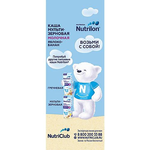 Жидкая молочная каша Nutrilon мультизлаковая, яблоко, банан с 6 мес, 9 шт по 206 г от Nutrilon