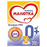 """Молочная смесь Малютка """"Комфорт"""" с 0 мес, 350 г"""