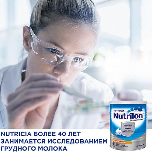 Специальная молочная смесь Nutrilon Безлактозный с 0 мес, 400 г от Nutrilon
