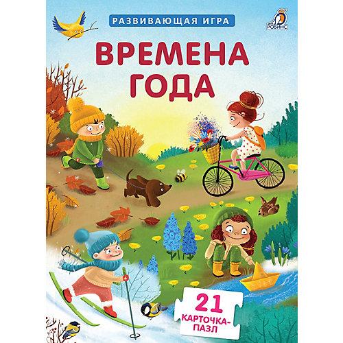 """Пазлы """"Времена года"""" от Робинс"""