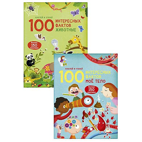 """Книжки с наклейками """"100 интересных фактов. Мое тело и животные"""" от Робинс"""