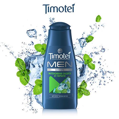 Шампунь для волос Timotei Men против перхоти, 400 мл