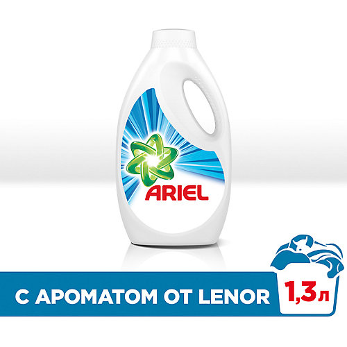 Гель для стирки Ariel Touch of Lenor fresh, 1,3 л