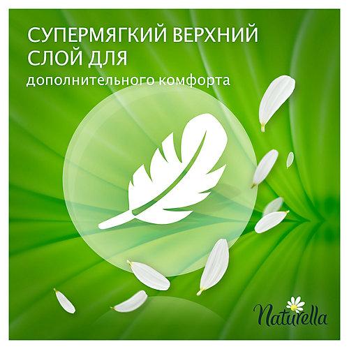 Женские ароматизированные ежедневные прокладки NATURELLA Normal (с ароматом ромашки), 100 шт. - weiß/beige