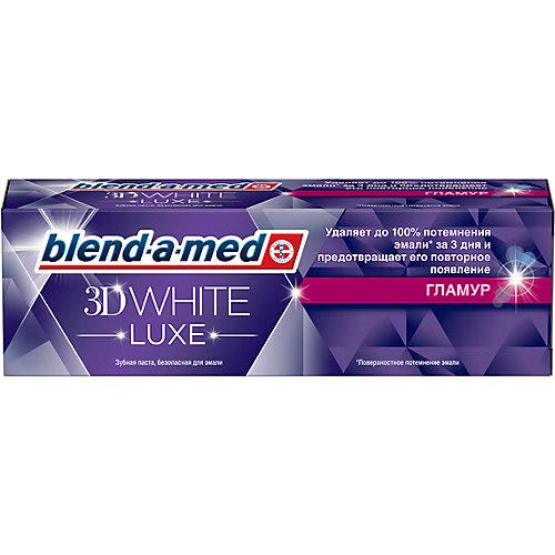 Зубная паста Blend-a-med 3D White Luxe Гламур, 75 мл.