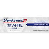 Зубная паста Blend-a-med 3D White Luxe Совершенство, 75 мл.