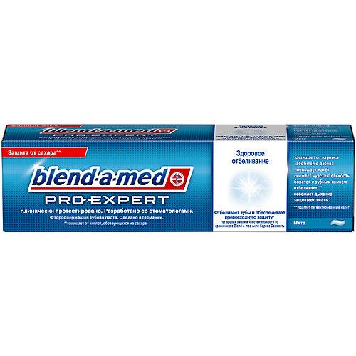 Зубная паста Blend-a-med PRO-EXPERT Здоровое отбеливание, 100 мл.