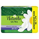 Женские ароматизированные прокладки NATURELLA ULTRA Night (с ароматом ромашки) Quatro, 28 шт.