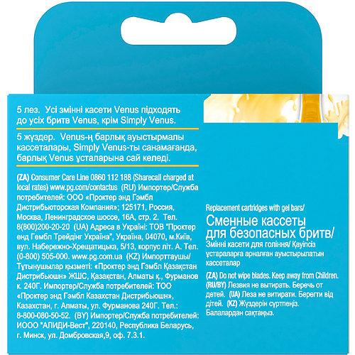 Сменные кассеты для бритвы Gillette Venus&Olay, 4 шт