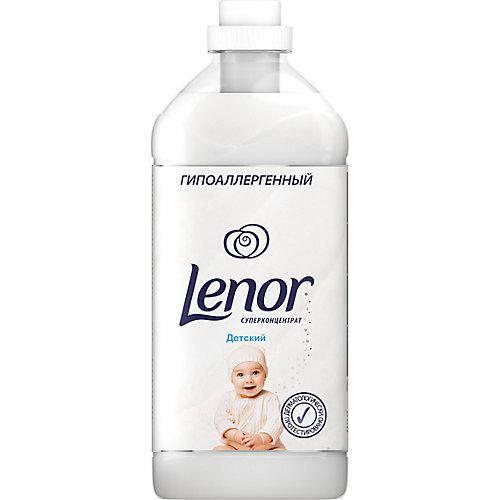 Кондиционер для белья Lenor Концентрат для чувствительной кожи Детский 2 л