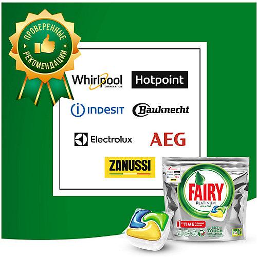 Капсулы для посудомоечной машины Fairy Platinum All in One Лимон 37 шт/уп