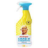 Чистящий Спрей Mr Proper Ultra Power Лимон 500 мл