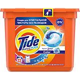 Капсулы для стирки Tide c Aроматом Lenor Color все в 1