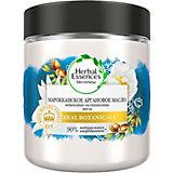 Маска для волос Herbal Essences Марокканское аргановое масло 250 мл