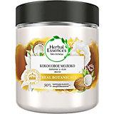 Маска для волос Herbal Essences Кокосовое молоко 250 мл