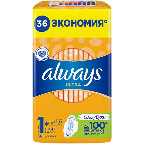 Гигиенические прокладки с крылышками Always Ultra Лайт, размер1, 36штук - weiß/beige