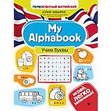 Учим буквы. My Alphabook