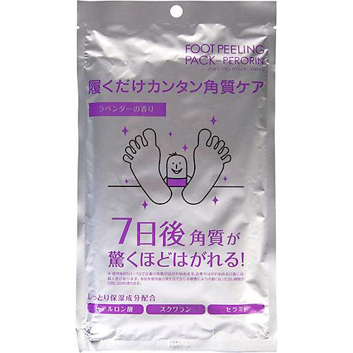 Носочки для педикюра Sosu  с ароматом лаванды, 1 пара