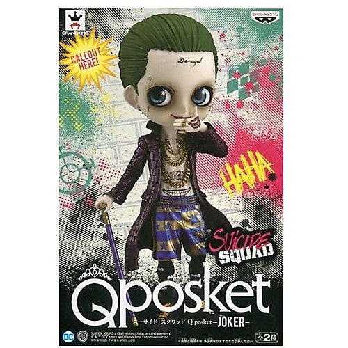 Фигурка Q Posket Suicide Squad: Джокер, 82679P от BANDAI