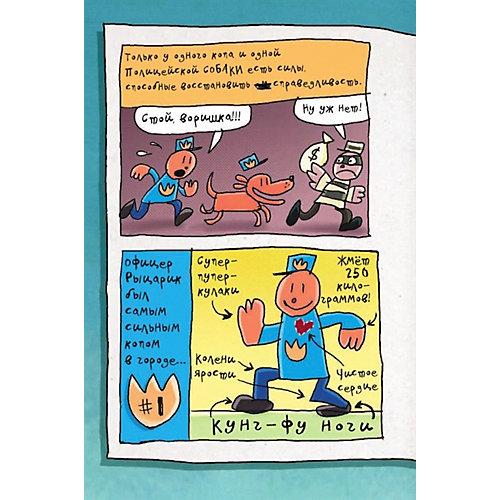 "Комикс ""Догмен. Герой без поводка"", Пилки Д. от Издательство АСТ"
