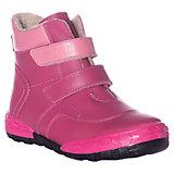 Ботинки Bottilini