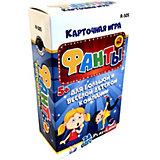 Карточная игра Play Land Фанты №2