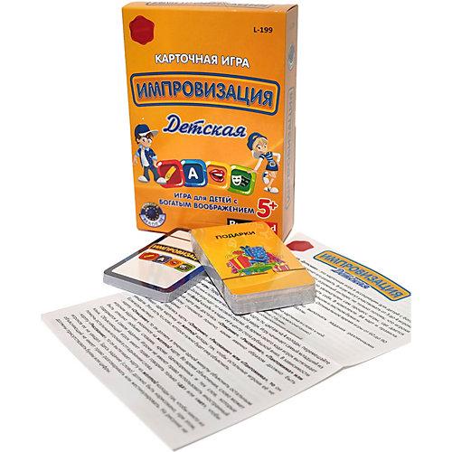 """Карточная игра Play Land """"Импровизация: Детская"""" от Play Land"""