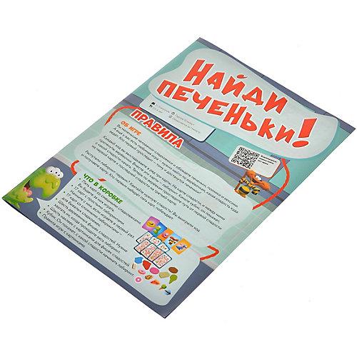 Настольная игра Магеллан Найди печеньки от Магеллан
