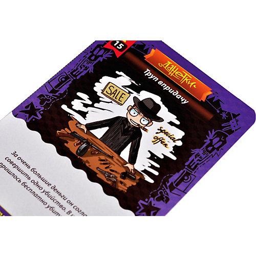 Настольная игра Магеллан Данетки Страсти-мордасти 2 от Магеллан