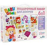 """Подарочный набор Origami """"Для девочек"""", 6 в 1"""