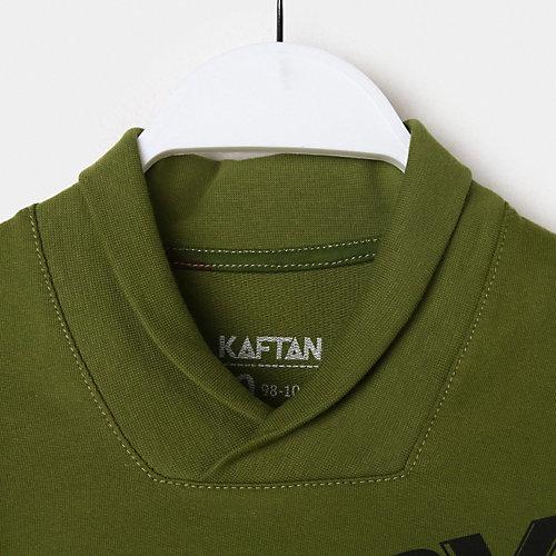 Свитшот Kaftan - зеленый от Kaftan