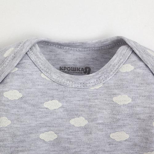 Комплект Крошка Я: лонгслив и брюки - серый от Крошка Я