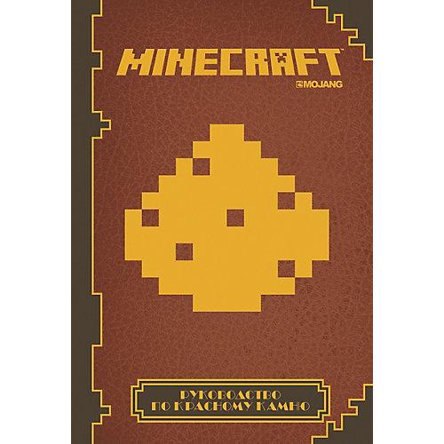 "Minecraft ""Руководство по красному камню"" от ИД Лев"