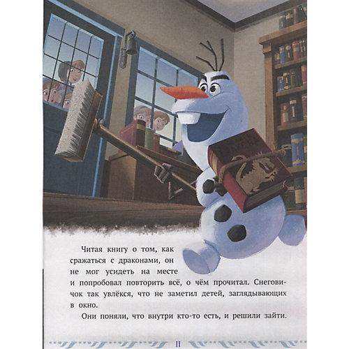 """Сказочные истории """"Холодное сердце 2. Олаф-библиотекарь"""" от ИД Лев"""