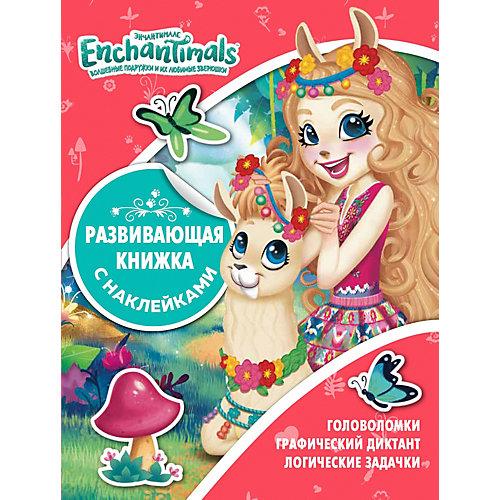 "Развивающая книжка с наклейками ""Энчантималс"" от ИД Лев"