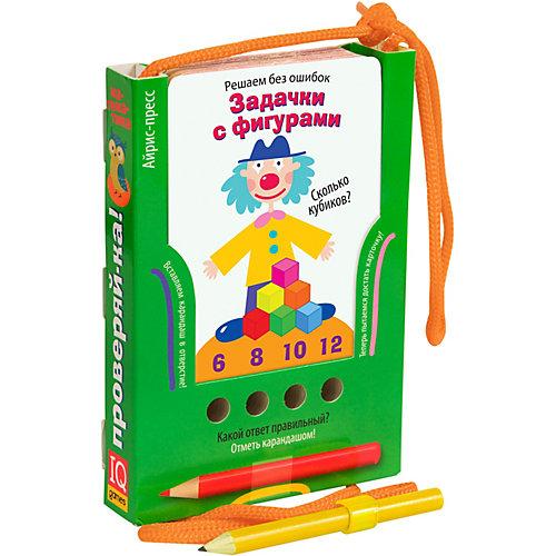 """Игра с карандашом """"Проверяй-ка. Решаем без ошибок. Задачки с фигурами"""" от АЙРИС-пресс"""
